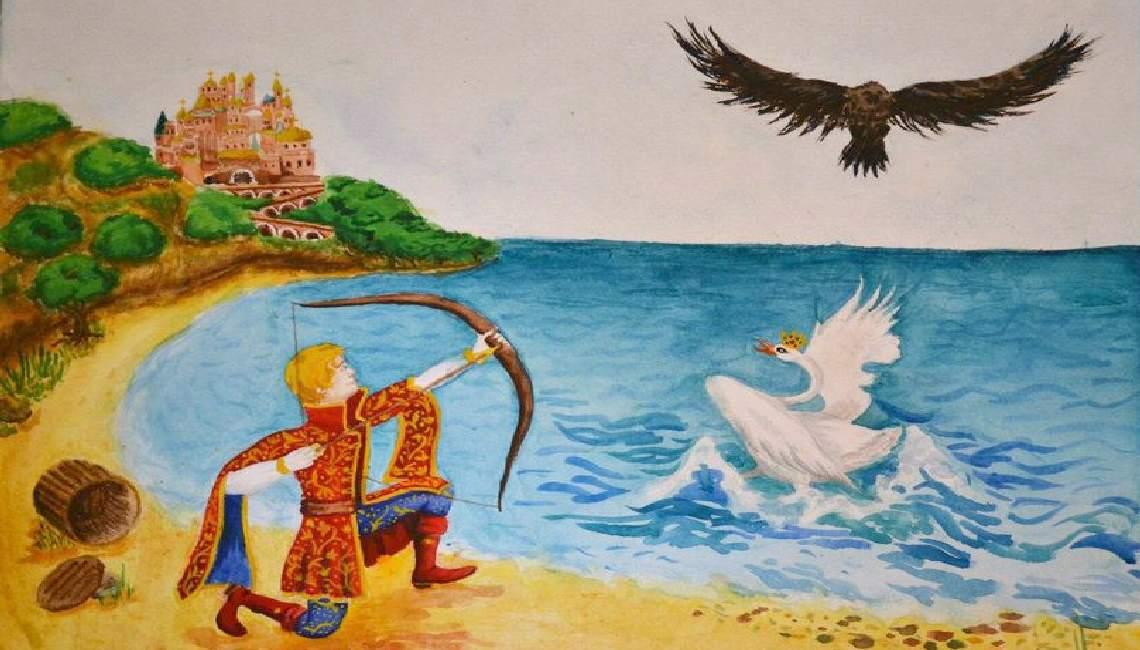 читать сказка о царе салтане с картинками