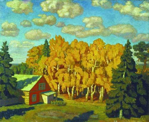Крымов. Осень, 1918