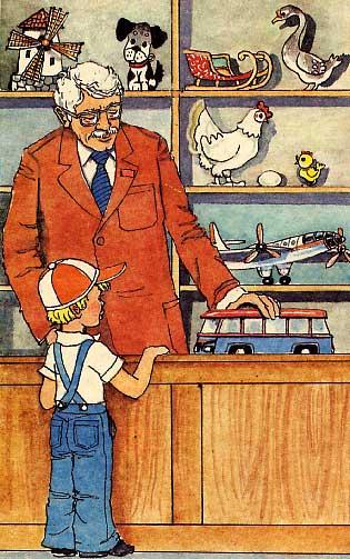 покажите ребенку рисунки в магазине и.